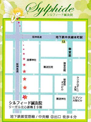 シルフィードへのアクセス 行き方 地図